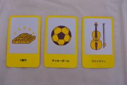 キャット&チョコレート,カードゲーム,日常編,幻冬舎