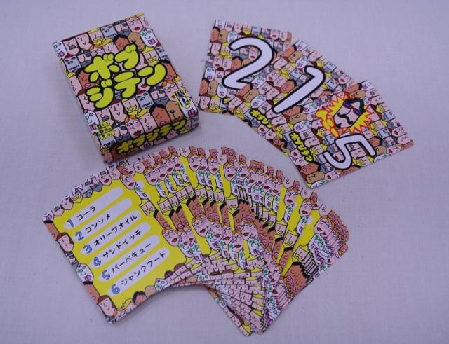 ボブジテン,カードゲーム,TUKAPON,