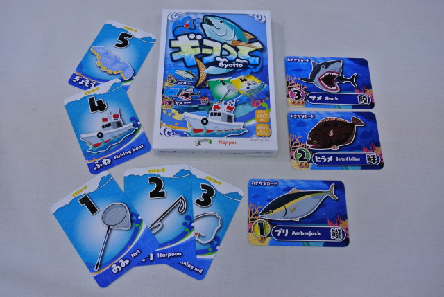 ギョっと,カードゲーム,ホッパーエンターテイメント,魚釣り,