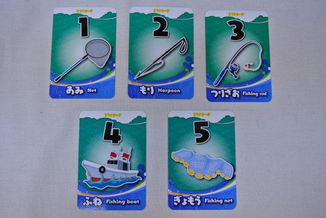 ギョっと,カードゲーム,ホッパーエンターテイメント,魚釣り