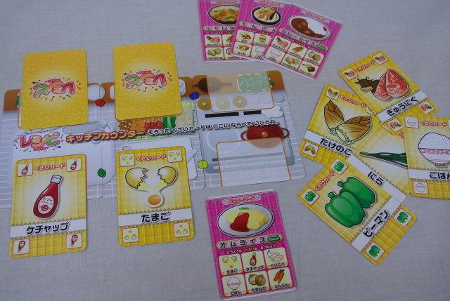 レシピ,カードゲーム,ホッパーエンターテイメント,料理