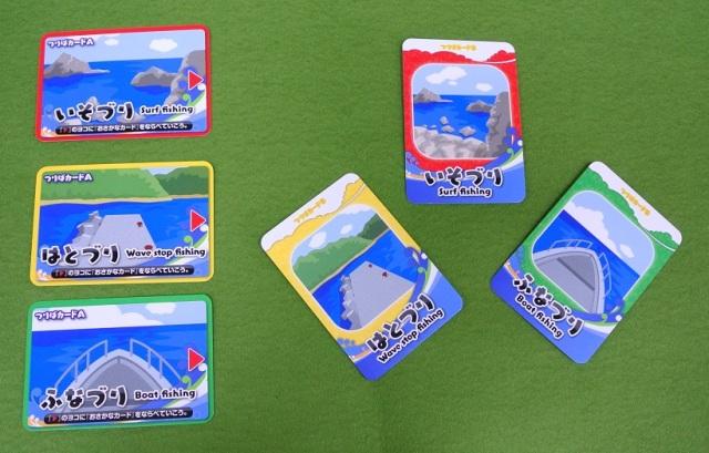 ギョっと,カードゲーム,ホッパーエンターテイメント,Hopper