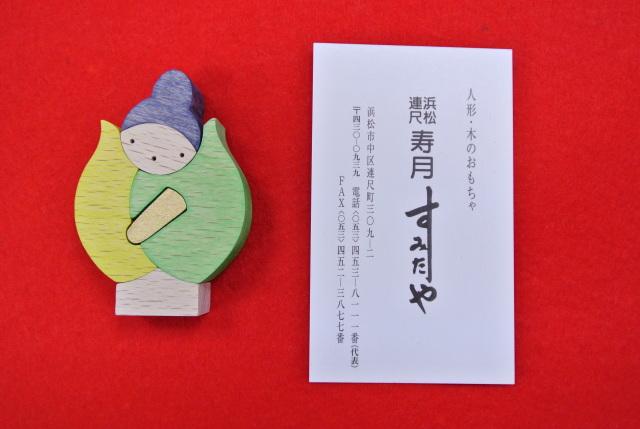 つぼみびな三段飾り,組み木の雛人形,小黒三郎,組み木の節句人形,KH422