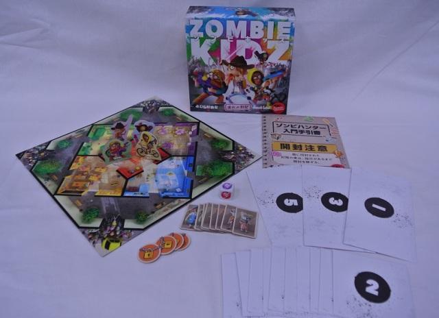 ゾンビキッズ,ZOMBIE KIDZ,すごろくや,カナダ,ボードゲーム